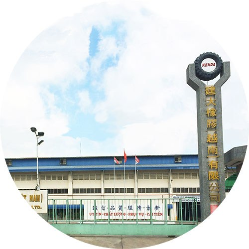 1997-ho-chi-min-vietnam-1st-factory-established