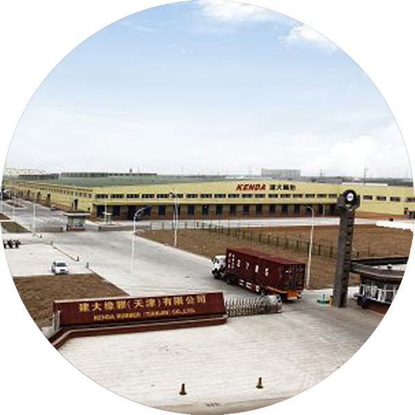 2008---Tianjin-China-1st-factory-established